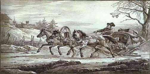 Troika, The Three Horsemen of the Greek Apocolypse