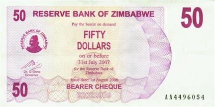 consequencesofcurrencydevalue_body_Picture_3.png, Die Konsequenzen einer Währungsabwertung