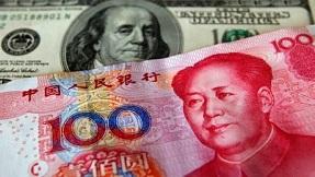 yuan renminbi.