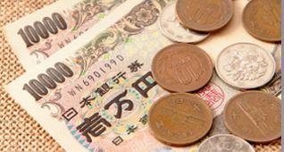 USD/JPY: Japans Notenbank wartet ab