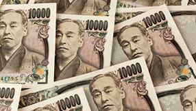 Fokus auf Wirtschaftswachstum Japans
