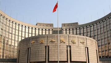 China ergreift zunehmend drastische Maßnahmen zur Bekämpfung des Absturzes im Aktienmarkt