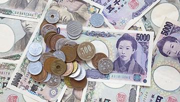 """Forex : Le Yen et le Dollar US restent """"leaders"""" en janvier 2016 (vidéo)"""